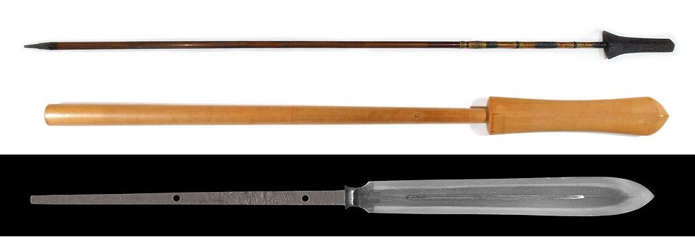 日本刀販売・通販・刀剣のサムライ商会TOPに戻る 日本刀・刀剣 | 刀... 槍 兼先 Yari